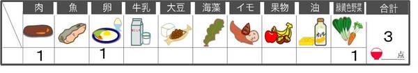 うどん10品目.jpg