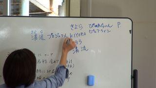 yoshika2.jpgのサムネイル画像