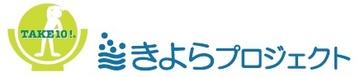 kiyoraobi.jpgのサムネイル画像