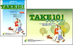 TAKE10-9.pngのサムネイル画像