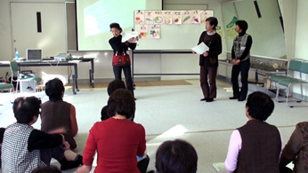 「にしきテイクテン!」 山口県 岩国市錦町