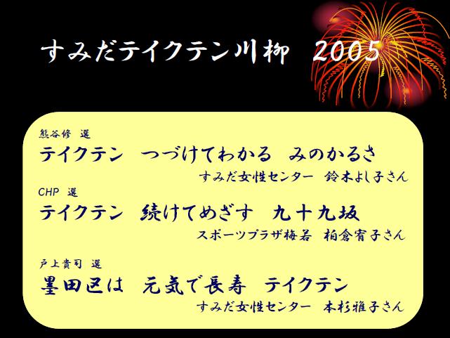 http://take10.jp/images/senryu1.png
